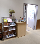 The Center Office