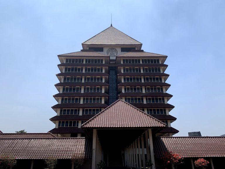 インドネシア大学キャンパス