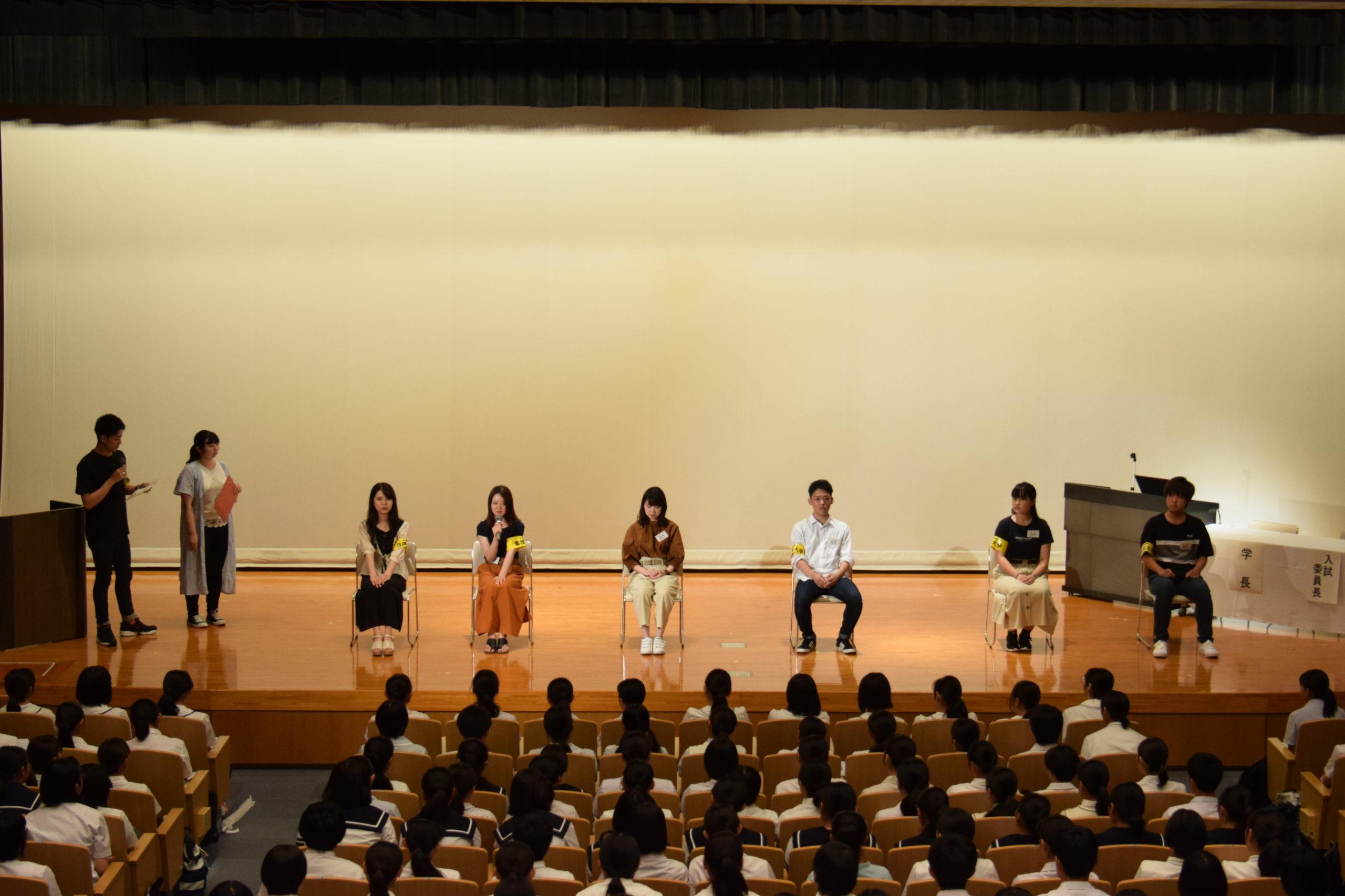 学生による大学生活紹介