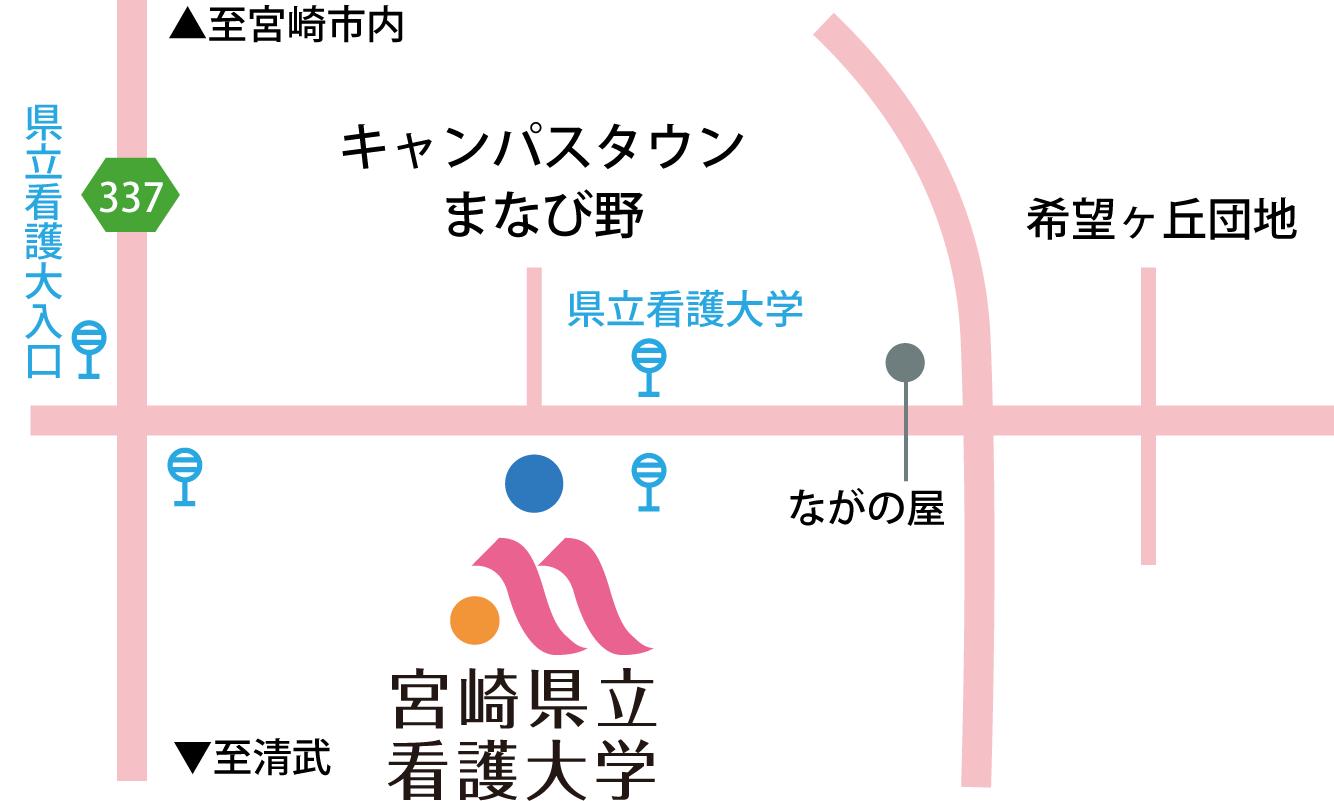 宮崎県立看護大学への詳細地図は上記Googleマップをご参照ください。